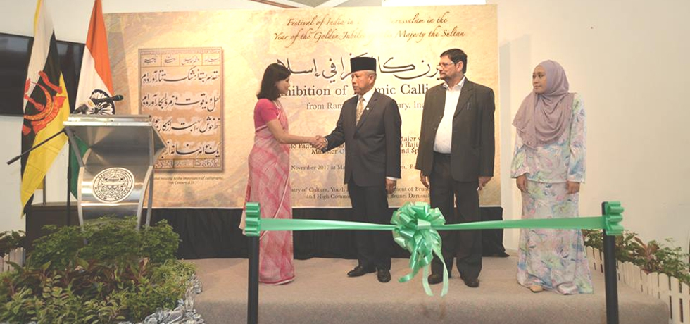 Exhibition of Islamic Calligraphy from India in Brunei Darussalam