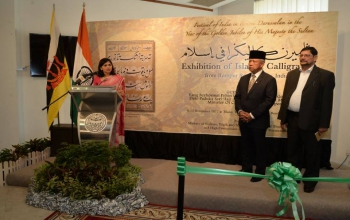 Exhibition of Islamic Calligraphy from India, 9-25 November 2017