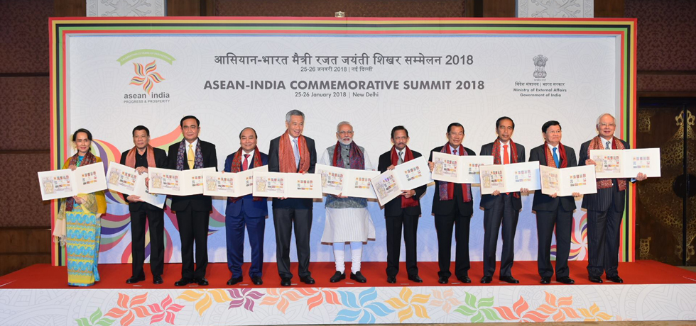 Shri Narendra Modi, Prime Minister of India with ASEAN Heads of State/Governments and ASEAN Secretary General on the occasion of the release of postal stamps to commemorate silver jubilee of India and ASEAN partnership on 25 January 2018.