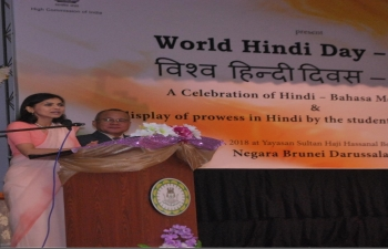 World Hindi Day celebrated with joy in Brunei Darussalam