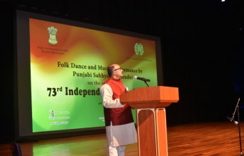 Cultural event organised by High Commission of India on 16 August 2019 at Jerudong International School Auditorium