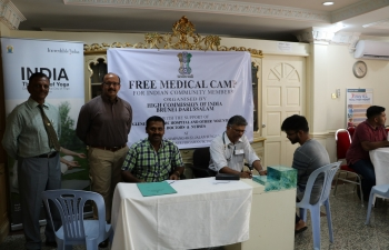 Free Medical Camp for Indian community members at High Commission of India, Brunei Darussalam