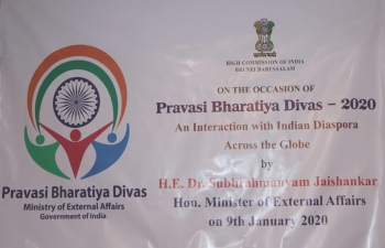 Pravasi Bharatiya Divas 2020 celebrated in Brunei Darussalam