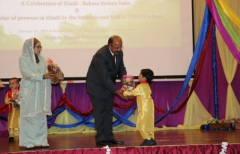 World Hindi Day 2020 celebrated in Brunei Darussalam