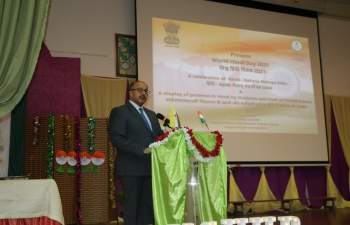 Celebration of 5th edition of World Hindi Day by High Commission of India on 27 February 2021