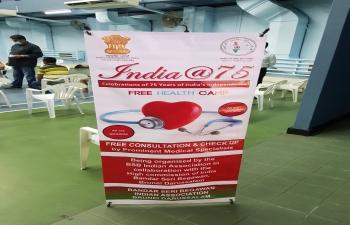 Celebrating India@75 – Azadi Ka Amrit Mahotsav : Free Health Camp organized by Bandar Seri Begawan I